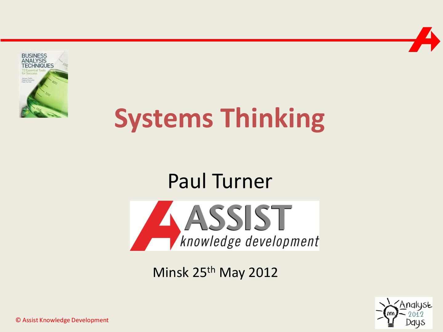 Файл:The impact of Systems Thinking on the Business Analyst role (Paul Turner, AnalystDays-2012).pdf