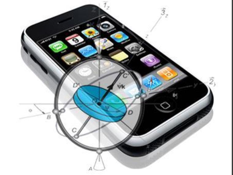 мобильник на здоровье